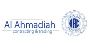 Al Ahmadiah